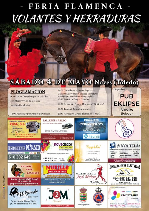 Cartel Feria Flamenca